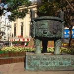 青銅器のイメージ画像