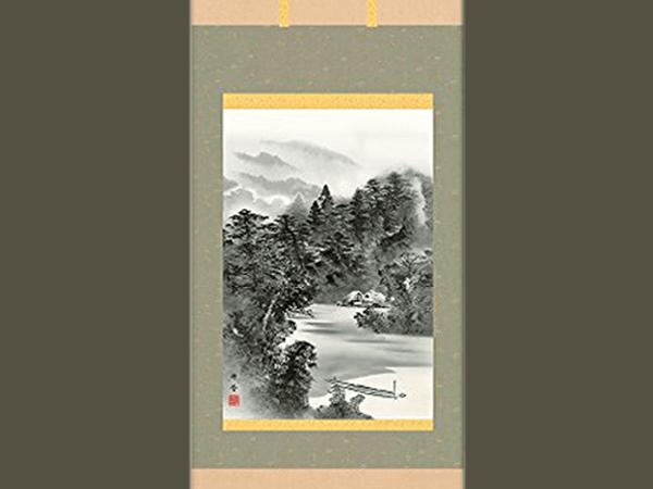 山水画のイメージ画像